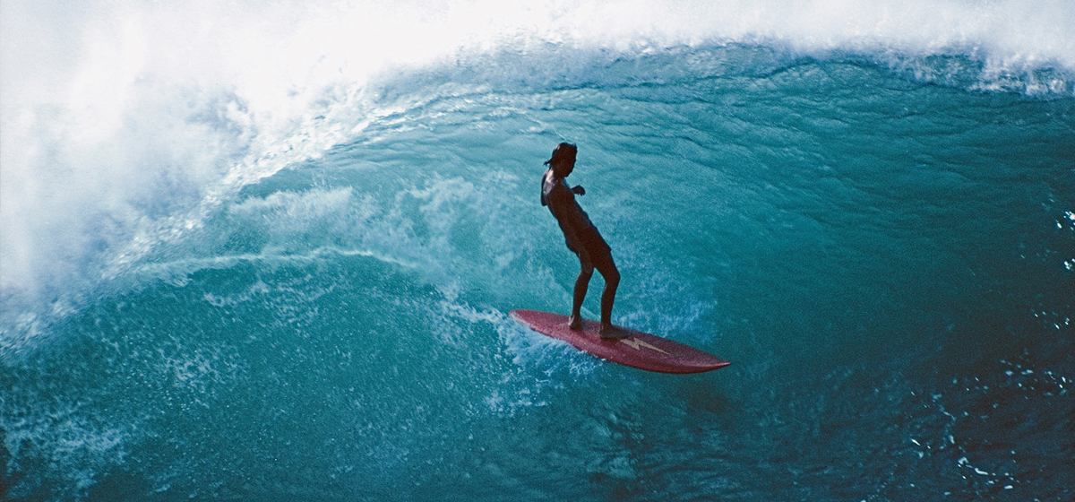 Billabong Salute to Pipeline
